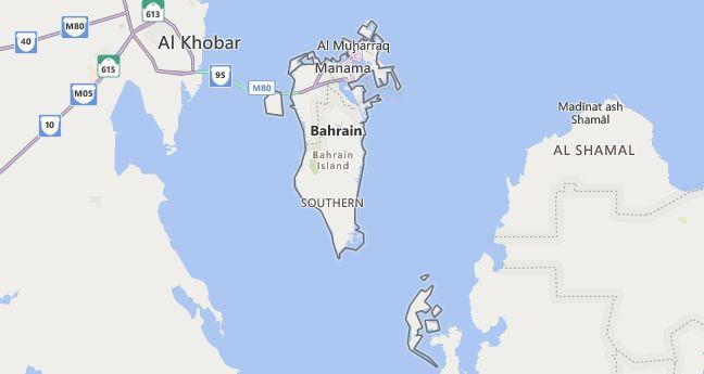 High School Codes in Bahrain