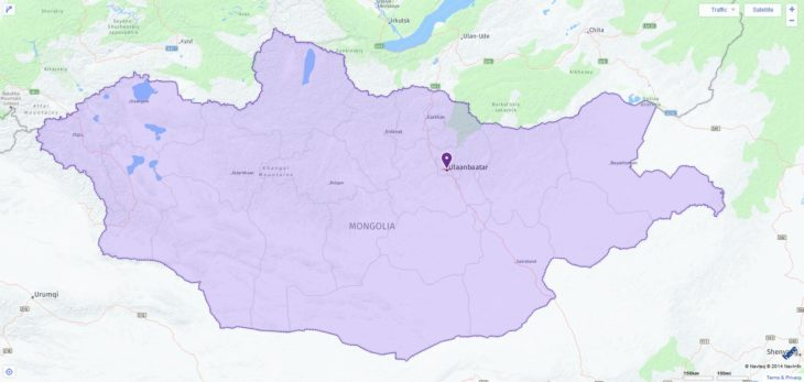 ACT Test Centers and Dates in Mongolia