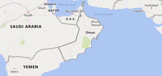 High School Codes in Oman